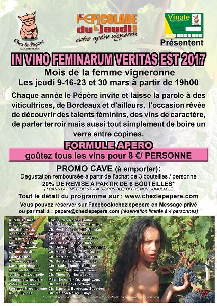 aff in vino feminam 2017 21 02 petite